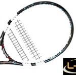 Babolat Pure Drive Roddick giveaway – 2012 US Open